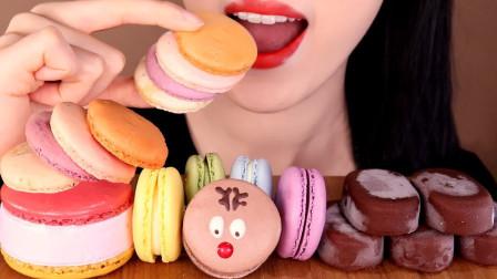 美女吃播吃各种造型的马卡龙,巧克力冰淇淋香甜可口,吃的太过瘾了!