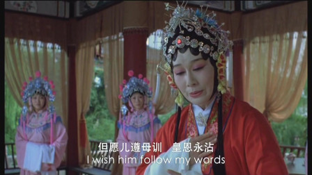 豫剧-汪荃珍《三哭殿》自幼儿生长在昭阳正院