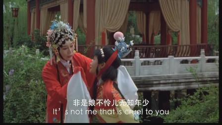 豫剧-汪荃珍《三哭殿》小娇儿讲此话我的心如刀绞