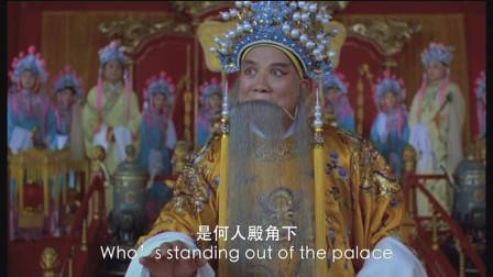 豫剧-贾廷聚《三哭殿》李世民登龙位万民称颂