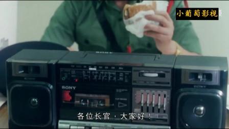 经典喜剧:福星闯江湖,警察遭遇极大羞辱,吃着汉堡听着录音带还吐了一桌