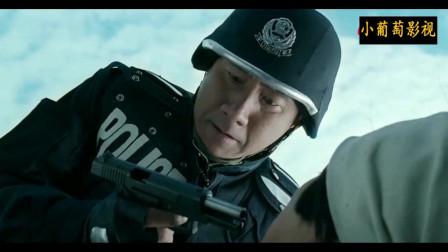 劫匪愿意花一个亿救命,没想到最后只有这个警察是认真的