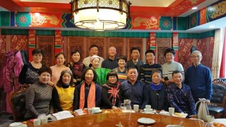 2020年北华大学医学院老朋友畅聊群新年联欢会