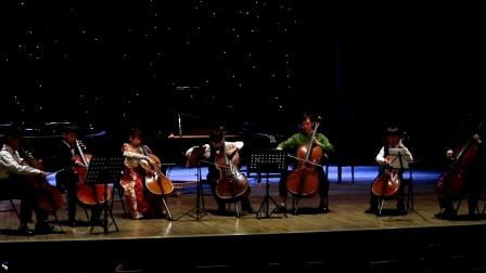 2020德国贝多芬巴洛克皇宫音乐大赛 中国赛区颁奖典礼  《爱的礼赞》