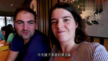 """老外在中国:比利时夫妇第一次吃重庆火锅,1个词形容""""非常非常非常辣"""""""