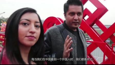 老外在中国:巴基斯坦青年游深圳 手机滴滴打车 微信支付 感叹中国太先进了!