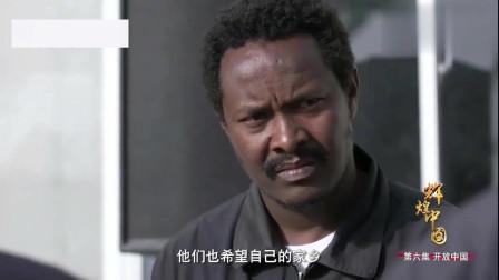 老外在中国:25岁小伙在中资鞋厂管理1400个员工,每月收入5000元很开心很满足