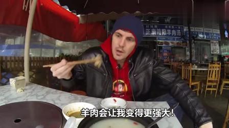 老外在中国:老外学中国人冬天喝汤变强壮,一碗30元的汤被他夸上了天
