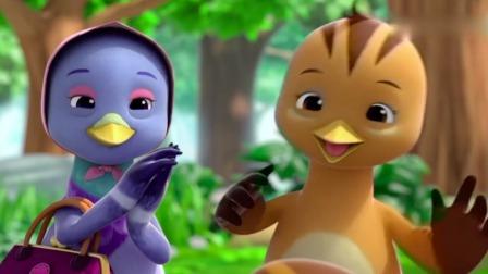 《萌鸡小队》家长要学会放手,孩子要学会自己面对世界