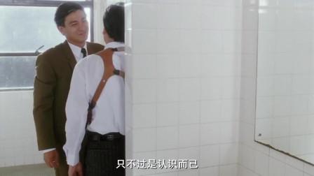 颜同买凶杀刘德华,结果人没杀掉,自己还被刘德华在厕所给警告