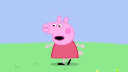 《小猪佩奇》高度还原孩子的纯真世界