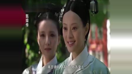 《甄嬛传》苏培盛对甄嬛说的话,真是高明,句句都有言外之意!