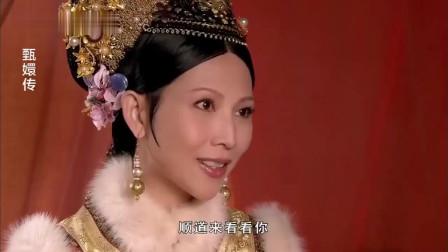 甄嬛传:皇后无意间掀开安陵容被窝,发现这个物件,当时脸色大变