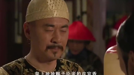 甄嬛传:皇上翻华妃牌子,华妃这一身打扮,谁看了都顶不住!