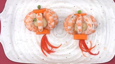 亲子年夜饭:灯笼虾