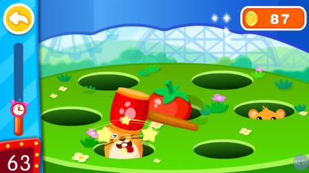 宝宝巴士013 宝宝游乐园 育儿早教 宝宝巴士动画 动漫 亲子益智游戏