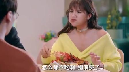爱情公寓:咖喱酱堪称大胃王,吃相难以直视,太豪迈了