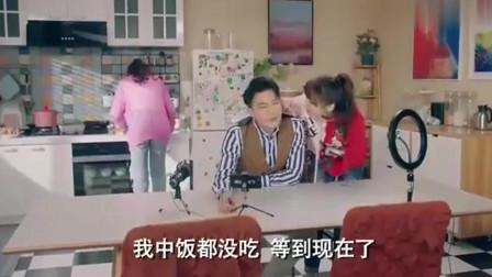 """爱情公寓:吕子乔变身大胃王在线直播,粉丝暴增,这""""猪蹄子""""真香!"""