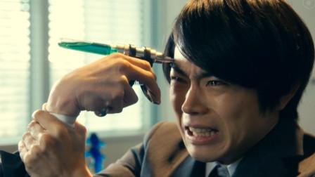 男演员长期注射变色药剂,能迅速融入任何角色,但是代价有点大!