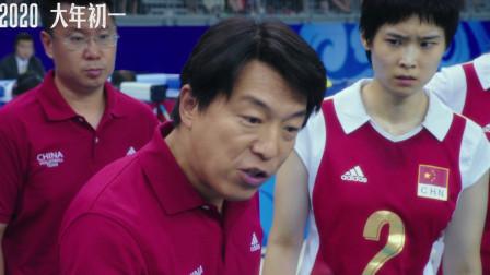 《夺冠》黄渤带领中国女排再战奥运,揭开了排球女将的热血与青春