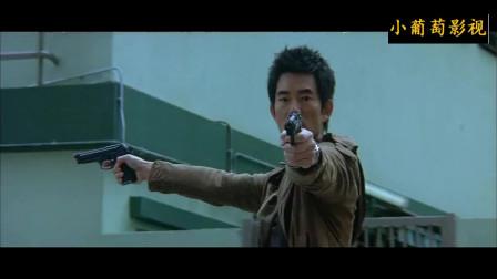 任贤齐张家辉领衔主演犯罪动作片,开场就刺激枪战,过瘾
