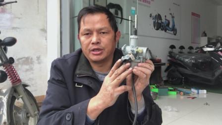 摩托车化油器安装调试技巧你知道吗?新装的化油器这样调试才好用