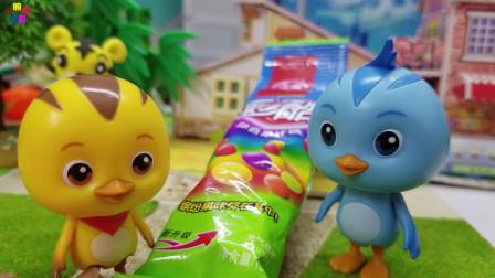 《萌鸡小队》小故事,偷吃彩虹糖的小麦奇,噢,麦奇真小气!