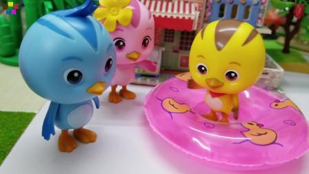 《萌鸡小队》小故事,小麦奇的礼物,哇,好漂亮的游泳圈!
