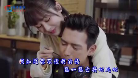 将心比心KTV_黑龙_董氏专业下载推荐
