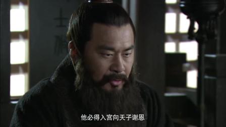 《三国》荀彧献给曹操这一计本来就狠,被曹操改了之后更狠