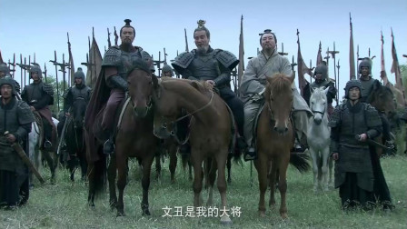 《三国》袁绍称文丑天下无敌,却被关羽一刀斩杀,这回真是打脸