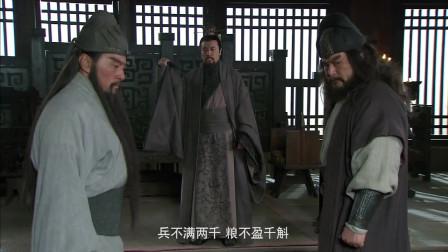 《三国》张飞几句话道出赵云一生不被刘备重用的真正原因