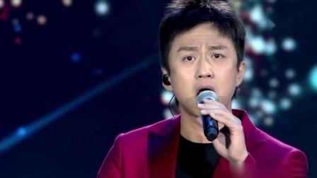 邓超演绎《银河里最像的人》,完美嗓音征服全场 江西春晚2020 20200123