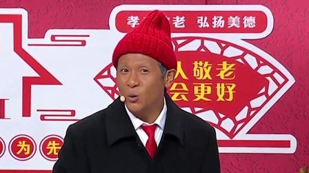 宋小宝化身直播调解员,与程野尬舞引爆全场 辽宁春晚 20200123