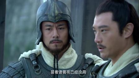《三国》周瑜欲杀孔明为江东除害,小乔却救了诸葛亮,其眼界高于周瑜
