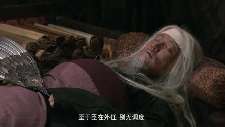 《三国》诸葛亮临死说出自己的遗愿,北伐大业未完成,享年五十四岁
