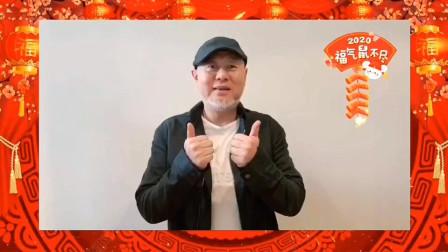 歌手火风️大家新年快乐