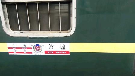 K367次(西安——敦煌)咸阳站5道停车