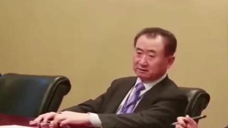 王健林被问:王思聪这么嚣张你怕不怕?王健林的回答太尴尬