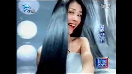拉芳洗发水广告
