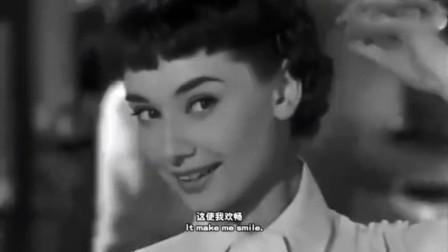 经典老歌搭配经典电影,奥黛丽赫本、费雯丽才是当之无愧的女神!