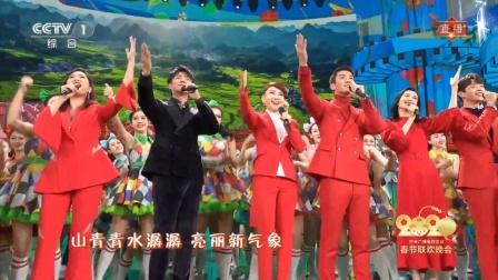 CCTV15 2020春节联欢晚会   乌兰图雅《锦绣小康》唱出了生活的美好!