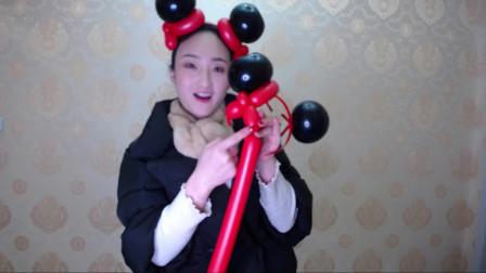 长条魔术气球头饰发箍发饰福娃头饰街卖创意小造型气球编织入门基础简单教程教学