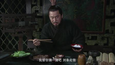 《三国》曹操正在大口吃饭,听闻吕布杀攻打他的老巢,曹操的反应成为经典