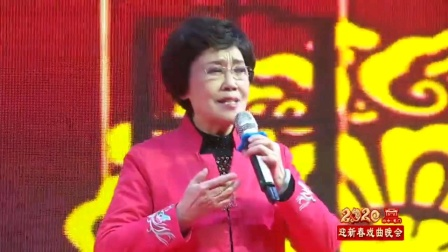 张宝英老师豫剧《包青天》内黄县2020鼠年戏曲春晚