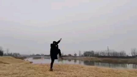 庚子年初一在古大运河郑州段索须河边演练陈氏太极精要十八式迎接2020鼠年新春