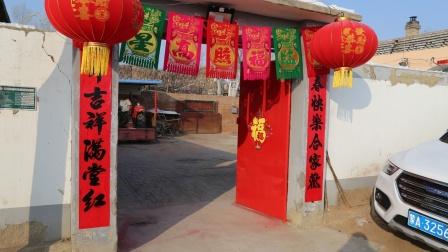 王桂窑村民喜迎新春