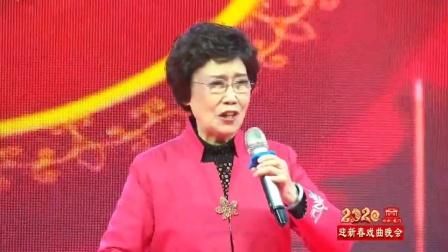 张宝英老师戏歌《安阳颂》内黄县2020迎春戏曲晚会