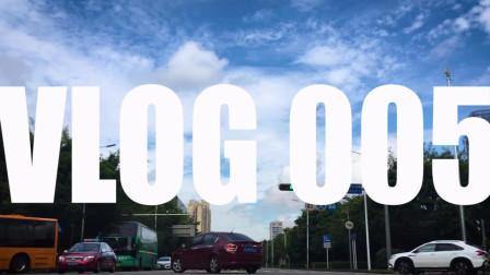 Vlog5# 美国游学生活分享