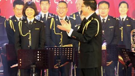 北京喜讯到边寨(青岛海关管乐团)